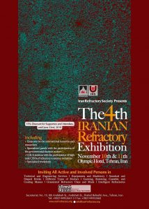 The Fourth International Refractory Exhibition