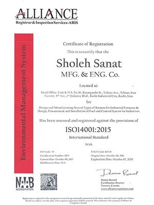 شرکت تولیدی و مهندسی شعلهصنعت دارای گواهی ایمنی و بهداشت حرفهای و گواهی مدیریت زیست محیطی ISO14001:2015 میباشد.