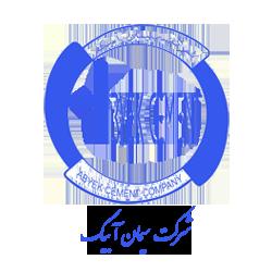 فهرست شرکت سیمان آبیک