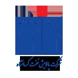 فهرست پالایش نفت کرمانشاه