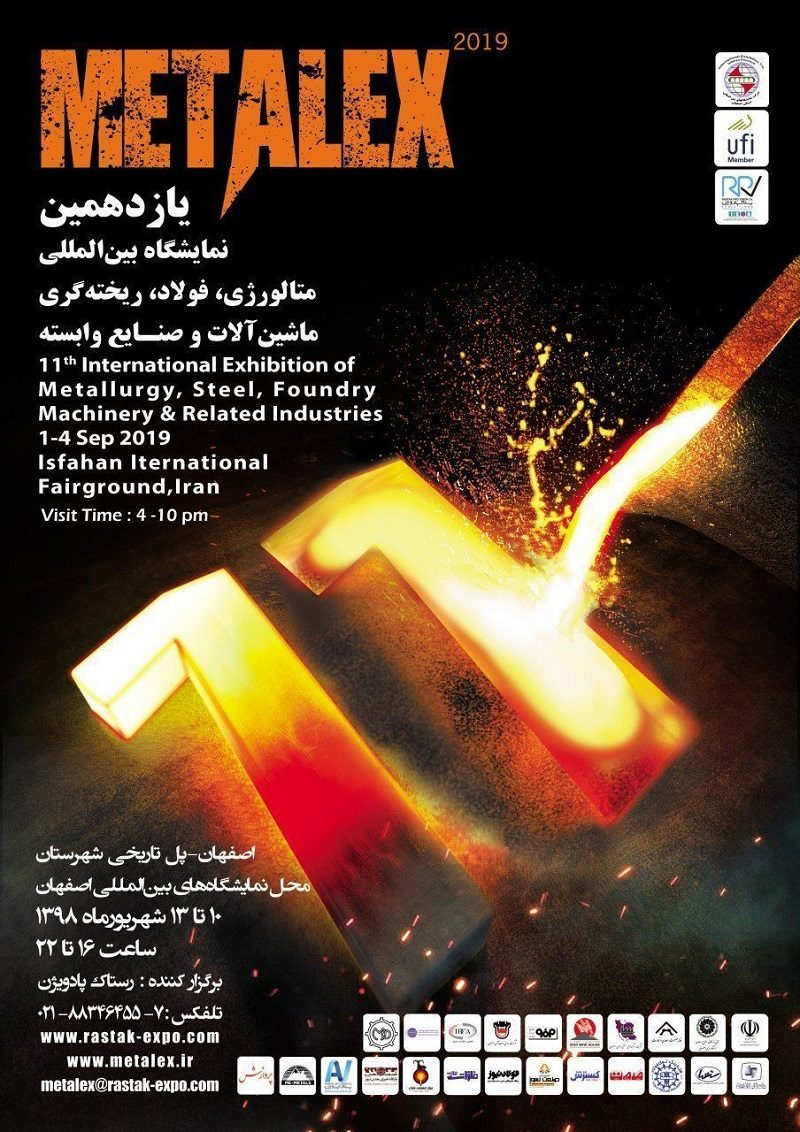 "IRAN international exhibition of ""METALLURGY, STEEL, FOUNDRY MACHINERY & RELATED INDUSTRIES"""