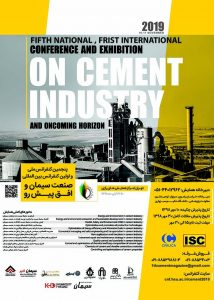 Fifth national and First International Conference on Cement Industry and Oncoming Horizon